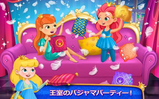 プリンセスのパジャマパーティー