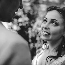 Wedding photographer Alina Petrina (PetrynaAlina). Photo of 30.04.2017