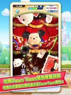 Disney Tsum Tsum Land 4