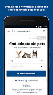 PetSmart- screenshot thumbnail