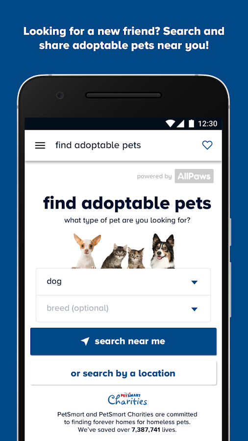 PetSmart- screenshot