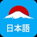 Học tiếng Nhật Dumi - Minna No Nihongo icon