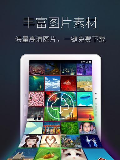 玩娛樂App|魔幻手指 - 动态壁纸DIY工具(高清个性化动态壁纸桌面)免費|APP試玩
