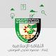 امتحان - الثقافه الاسلاميه / البلقاء icon