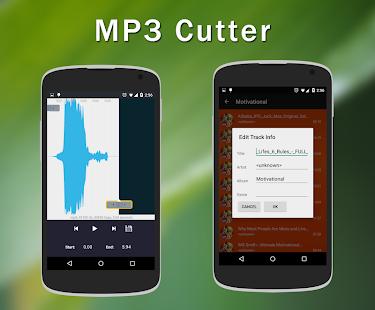 Music Player Screenshot