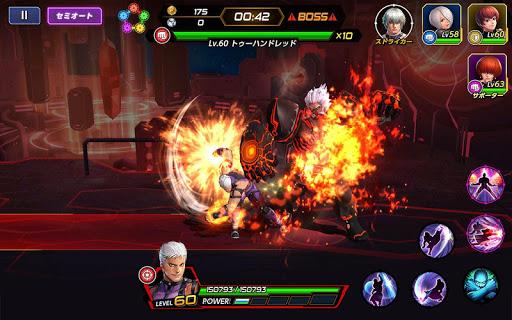 KOF ALLSTAR screenshot 16