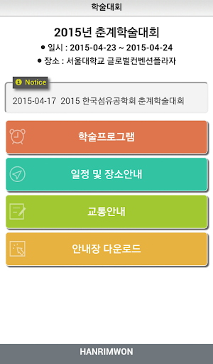 高速下載工具-Internet Download Manager 6.25.03 中文免安裝  軟體 ...