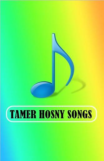 SOTEK HOSNI MP3 TÉLÉCHARGER TAMER