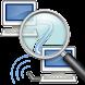 Network Scanner image