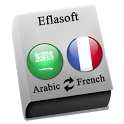 Arabic - French : Dictionary & Education icon
