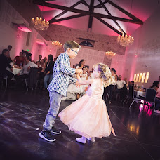 Photographe de mariage Yoann Begue (studiograou). Photo du 16.11.2018