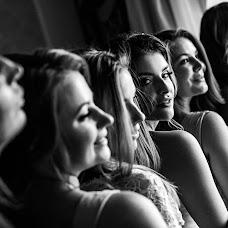 Fotógrafo de bodas Anna Peklova (AnnaPeklova). Foto del 08.11.2017