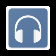 Скачать музыку с контакта