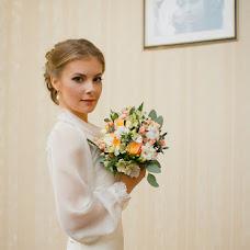 Wedding photographer Artem Knyazev (artknyazev92). Photo of 19.11.2015