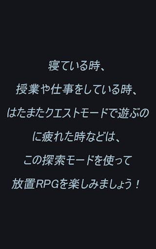 無盡永恆1週年 for PC