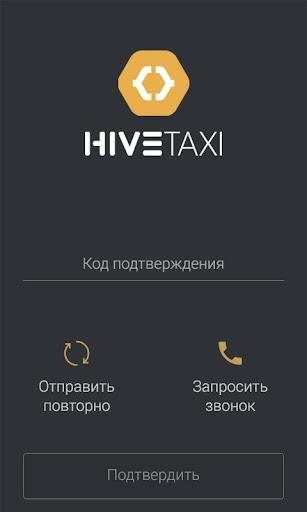 HiveTaxi