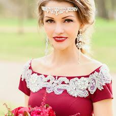 Wedding photographer Mariya Aprelskaya (MaryKap). Photo of 02.08.2017