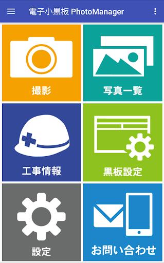 u96fbu5b50u5c0fu9ed2u677fPhotoManager 1.0.67 Windows u7528 4