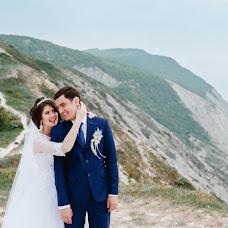 Wedding photographer Anna Krigina (Krigina). Photo of 23.05.2018