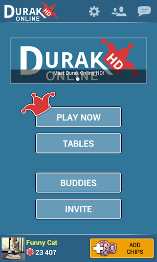 Durak Online HD  screenshots 2