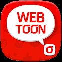 올레마켓 웹툰 – 무료 웹툰,웹소설,만화,코믹 icon