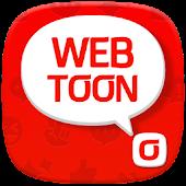 올레마켓 웹툰 (Junior Ver.)