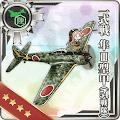 一式戦 隼III型甲(54戦隊)
