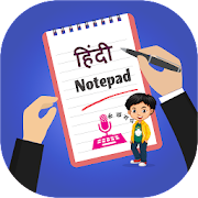 Hindi Notepad, Type in Hindi
