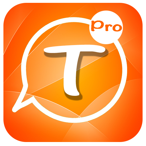 Free Guide for Tango Call and chat