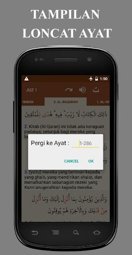 Al Quran Tajwid, Tafsir, Audio  screenshots 5