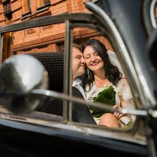 Wedding photographer Kseniya Kamenskikh (kamenskikh). Photo of 14.09.2018