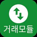 파생통 키움증권 icon