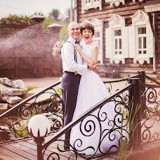 Wedding photographer Mariya Savina (MalyaSavina). Photo of 17.08.2014