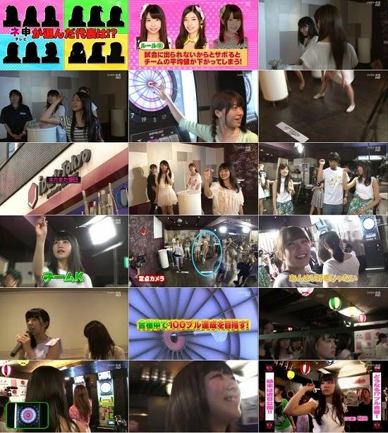 (TV-Variety)(720p) AKB48 ネ申テレビ シーズン16 ep05 140824