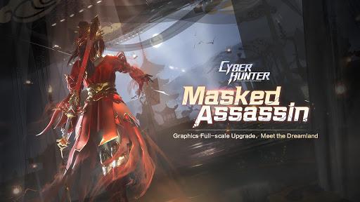 Cyber Hunter 0.100.348 Screenshots 9