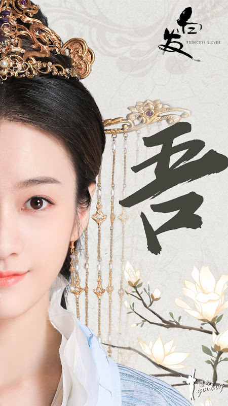 Princess Silver China Web Drama