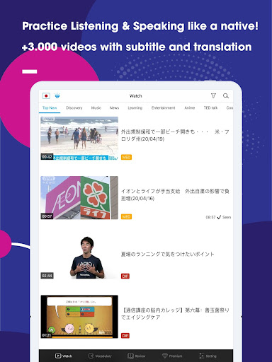 Listening Japanese, Chinese and English: Voiky 3.50 screenshots 8