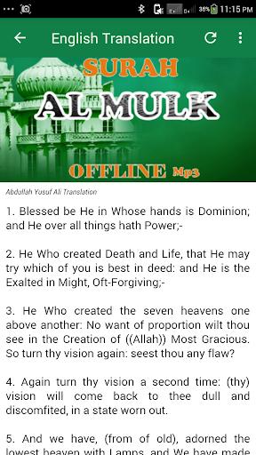Download Surah Al Mulk Oflline Mp3 Google Play softwares