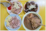 七賢鴨肉飯專賣店