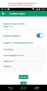 Moremilaga  Home Food Ordering- screenshot thumbnail