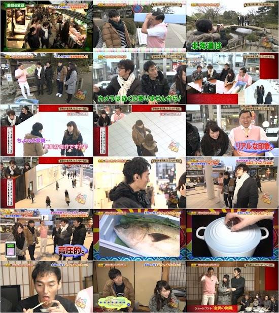 (TV-Variety)(720p) 川栄李奈 – 『ぷっ』すま (Pussuma) 160212