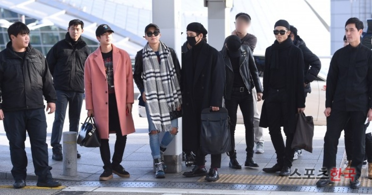 jin outfits