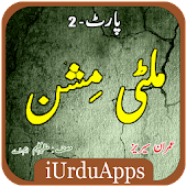 Multi Mission Part2 Urdu Novel