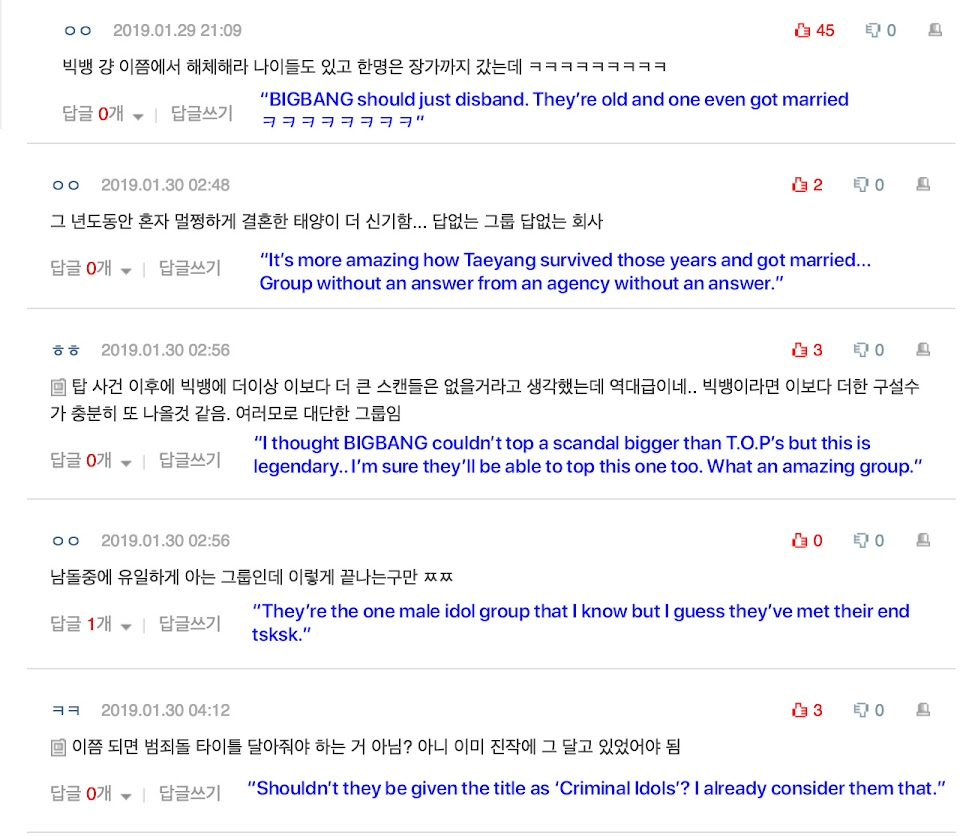 bigbang boycott seungri