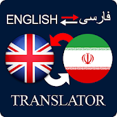 Persian to English & English to Persian Translator