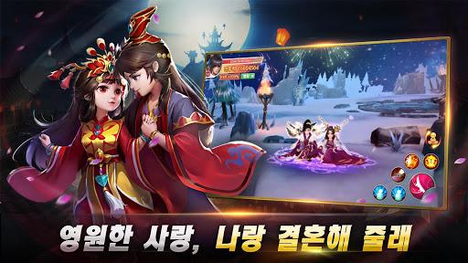 천애신서  screenshots 3