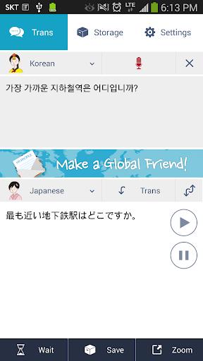 Tour Translator screenshot 4
