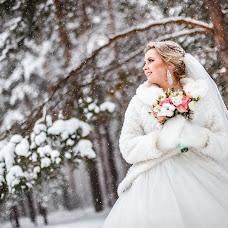 Wedding photographer Denis Cyganov (Denis13). Photo of 08.01.2017