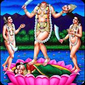 Chinnamasta Devi Mantra