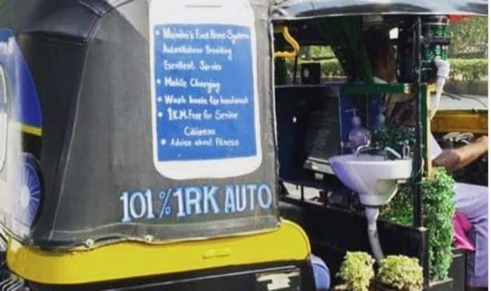 Mumbai Auto Jugaad